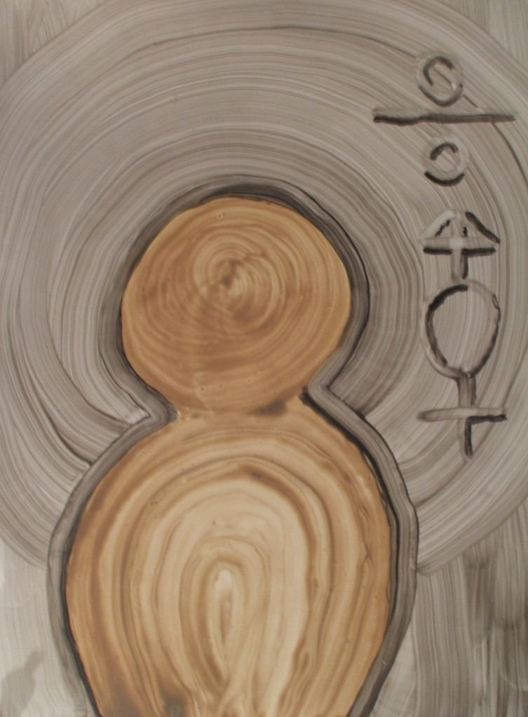 """Key Hole"", Nick Milburn, 2008, Acrylic on Hard Press, 18"" x 24"""